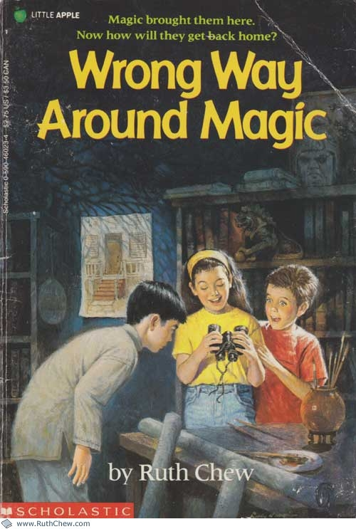 Wrong Way Around Magic